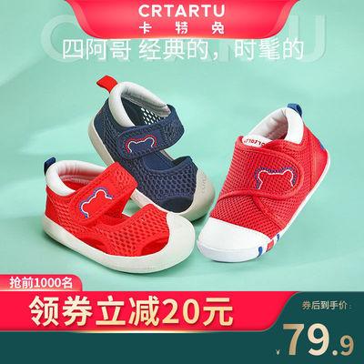 卡特兔儿童鞋子女春夏季网布透气童鞋软底婴儿凉鞋机能宝宝学步鞋