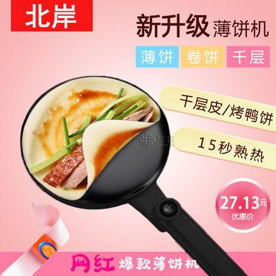 71105/网红红双喜薄饼机家用烙饼机煎饼机春卷皮机小型促销礼品一件代发