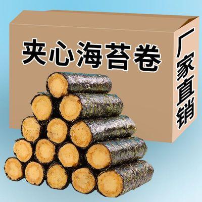 【海苔蛋卷】网红蛋黄肉松夹心脆饼干儿童孕妇小吃休闲零食批发