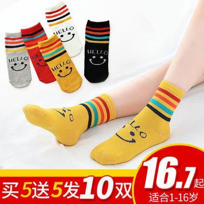 儿童袜子春秋冬季中筒袜男童女童厚卡通宝宝袜小孩袜学生袜中大童