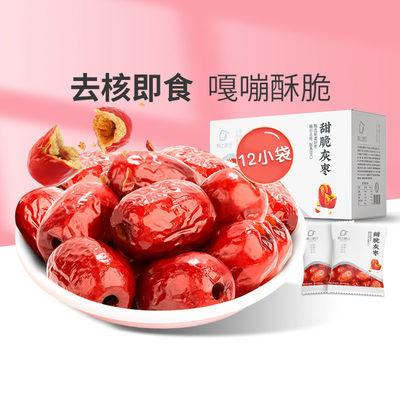 【树上粮仓-230g脆灰枣】脆灰枣无核红枣香酥脆枣即食零食小吃