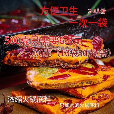 火锅底料 重庆特产 麻辣烫冒菜砂锅串串香关东煮 商用锅牛油底料