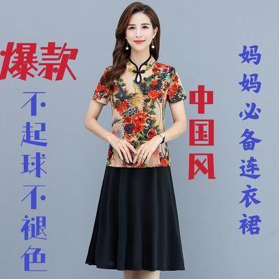 中国风中老年旗袍女2021款时尚气质大码宽松改良旗袍假两件连衣裙