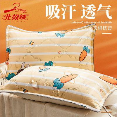 北极绒枕套一只装枕巾加棉加厚枕芯套48x74cm单人一对装枕套