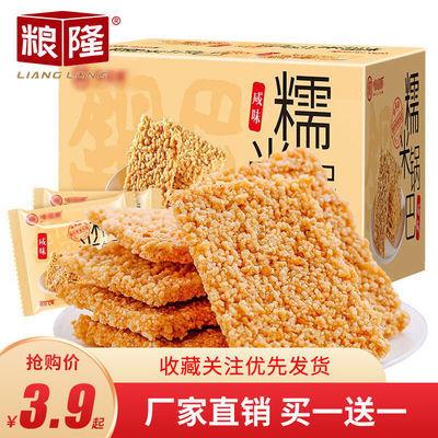 香酥糯米锅巴零食小吃批发整箱安徽特产小包装办公室休闲麻辣零食