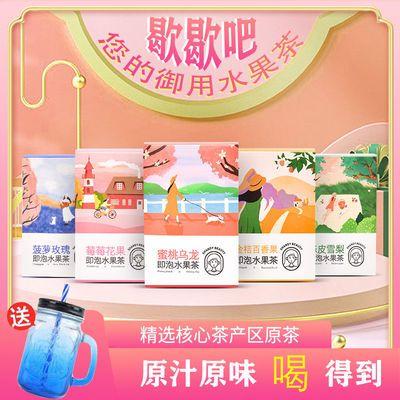 金桔柠檬百香果茶包学生水果茶冲饮蜜桃乌龙茶包果茶组合独立包装