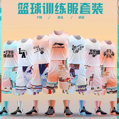 74803/新款篮球服套装男定制透气学生运动比赛球衣儿童联赛队服可印字号