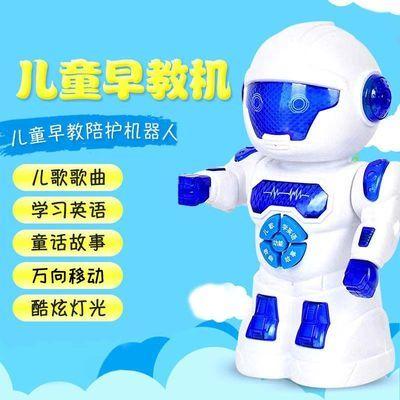【大号智能】机器人会走路唱歌跳舞益智早教电动音乐男孩儿童玩具