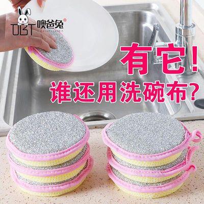 72917/洗碗海绵块厨房不沾油刷锅神器家用洗碗布双面清洁棉百洁布魔力擦