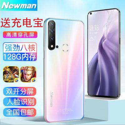 55651/正品纽曼G5i八核8+256GB全网通大屏4G便宜学生价游戏智能百元手机
