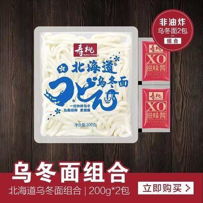 寿桃港式车仔面香辣牛肉味205g车仔面捞食非油炸方便一分钟即食