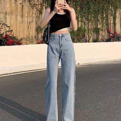 韩版复古蓝色牛仔裤女直筒宽松2021年夏季新款高腰显瘦显高老爹裤