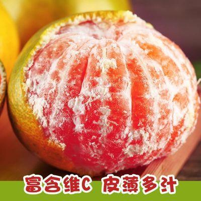 云南青皮酸甜蜜橘子5斤9斤包邮