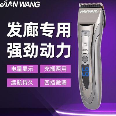 72620/发廊理发器电推剪理发店专用电推子剪头发神器电动剃头推子理发剪