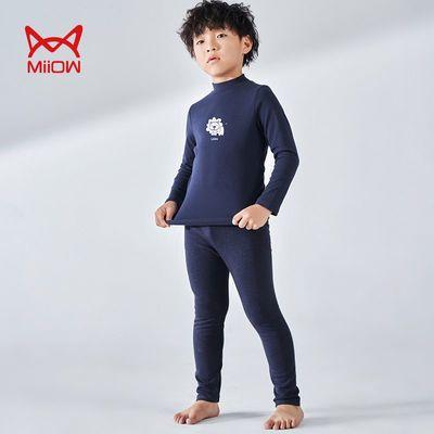 MIIOW猫人秋衣打底衫秋冬季男童女童舒适保暖衣儿童两件套装