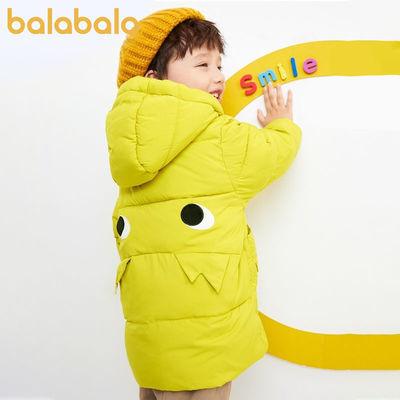 巴拉巴拉儿童棉衣男童棉服幼童宝宝洋气棉衣外套儿童加厚棉袄潮男