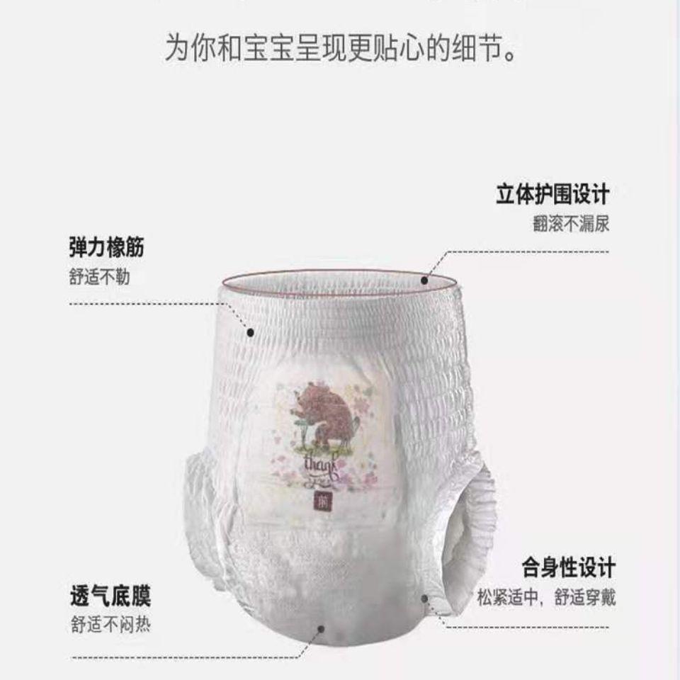 【大包更实惠】小家伙婴儿纸尿裤/拉拉裤超薄透气干爽男女通用