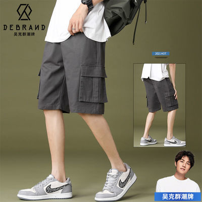 DEBRAND男士短裤夏天款纯棉工装五分休闲裤宽松百搭潮流运动裤