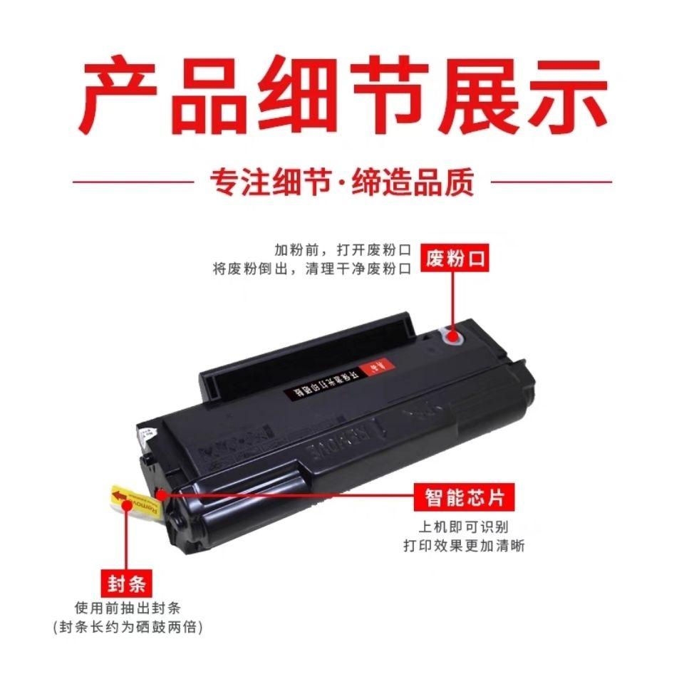 77575-适用奔图PD-213硒鼓p2206 nw m6202 nw m6603nw m6206w碳粉盒墨盒-详情图