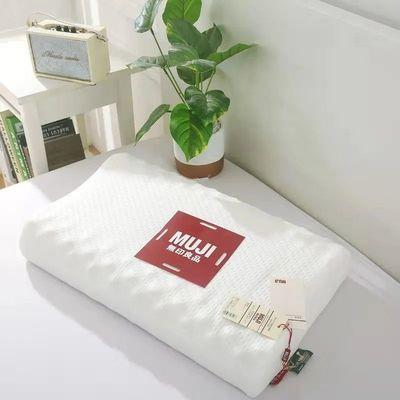 无印风格乳胶枕头记忆保健枕进口软枕头酒店用慢回弹护颈枕芯助眠