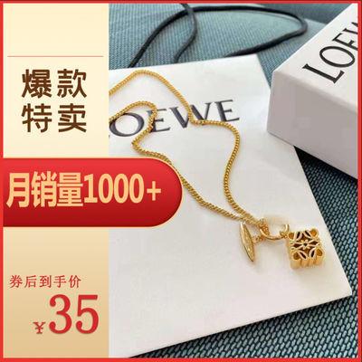 77211/金色项链女Loewe/罗意威2021新款轻奢小众ins项链女不掉色锁骨链