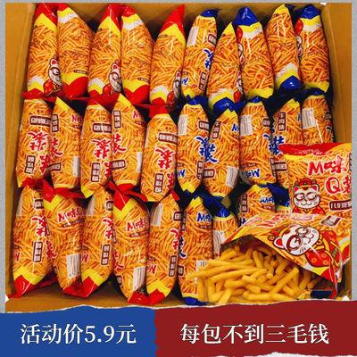 【咪|咪】虾条Q装一整箱马来西亚味大包装零食1毛零食薯条