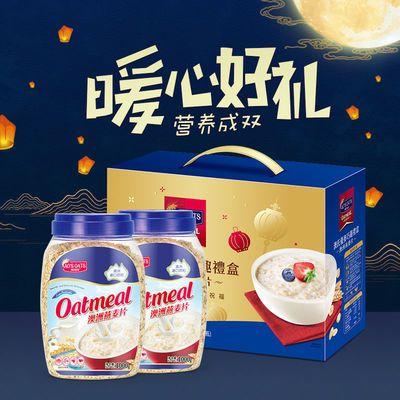 【官方品牌】澳洲原味无糖纯燕麦片营养早餐麦片代餐即食冲饮食品