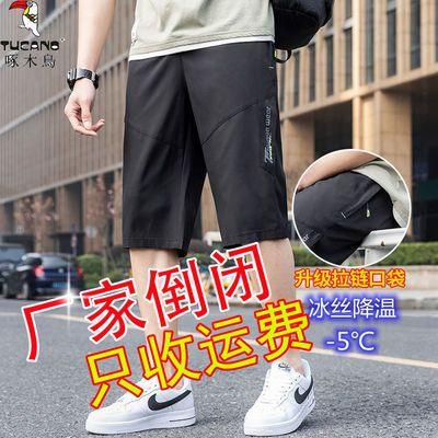 男士短裤夏季休闲2021新款潮流宽松外穿五分冰丝薄款运动七分裤子