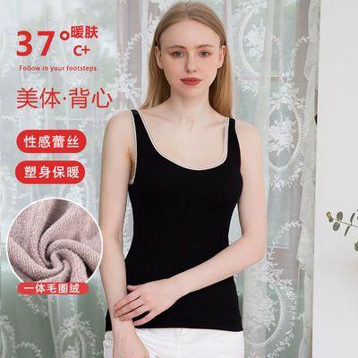67910/一体毛圈绒美体修身保暖背心女士加绒加厚秋冬打底上衣棉毛衫