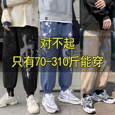 63978/大码男装加肥加大宽松运动休闲裤子胖子学生潮流九分哈伦束脚裤