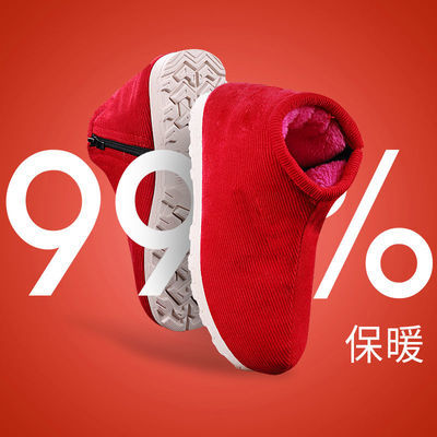 74037/棉拖鞋女包跟手工保暖室内防滑家居用厚底绒防臭冬季棉鞋男中老年