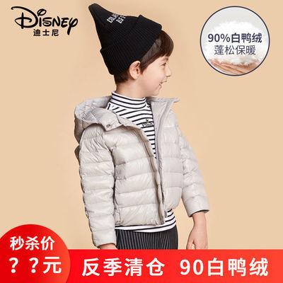 迪士尼童装羽绒服反季清仓2021冬季新款男童保暖90绒连帽羽绒外套