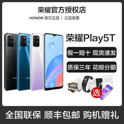 61959/荣耀Play5T 22.5W超级快充 5000mAh大电池智能老年人大屏大字手机