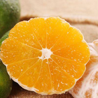 酸甜橘子新鲜青皮蜜桔橘子孕妇水果当季水果酸甜水果