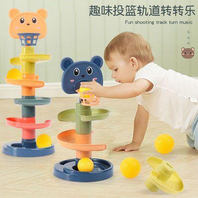 宝宝益智投篮轨道转转乐0-3岁婴儿趣味早教滚滚球叠叠乐婴儿玩具