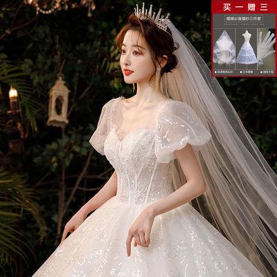 66479/森系主婚纱2021新款新娘气质拖尾法式星空梦幻大码孕妇显瘦春夏款