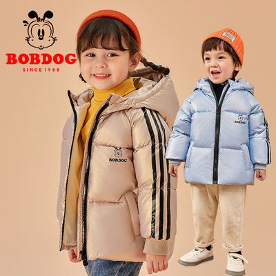 巴布豆儿童羽绒棉服加厚保暖中小童男童女童2021新款棉袄宝宝外套