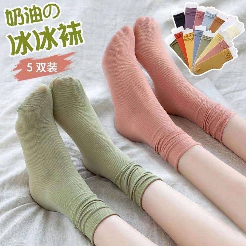 冰丝堆堆袜夏季超薄款纯色中筒
