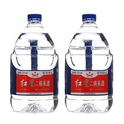 77778/北京红星二锅头52/60度桶装酒水5升约10斤特价大牛桶特惠【10月13日发完】