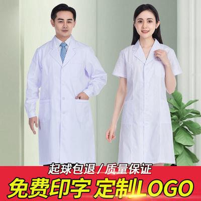 77700/南丁格尔白大褂男女医生长袖护士服药店实习实验室薄款短袖工作服