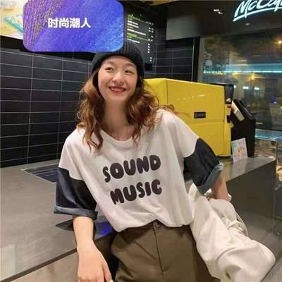 百搭t恤女短袖女学生2021夏季新款韩版宽松牛仔拼接五分袖打底衫