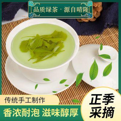 贵州晴隆绿茶茶叶批发批发价茶叶高档正宗新茶提神茶叶浓香型特香