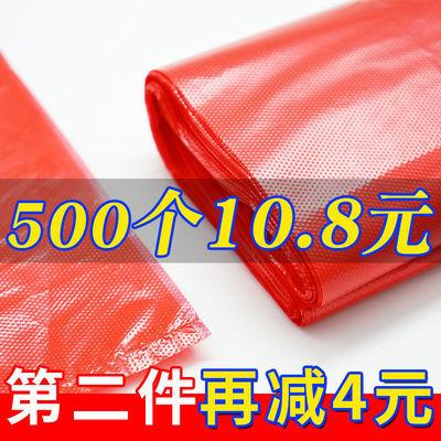72473/【厂家清仓】红色塑料袋子批发大中小食品袋一次性方便袋背心袋