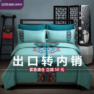 尚玛可100%加厚纯磨毛四件套床上用品亲肤棉床单被套学生宿舍被罩