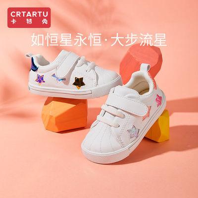 卡特兔2021秋季新款儿童板鞋可爱女童小白鞋婴幼儿男宝宝休闲鞋