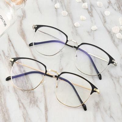 配镜近视眼镜防辐射抗蓝光疲劳平光镜电脑眼镜框架男女韩版男眼镜