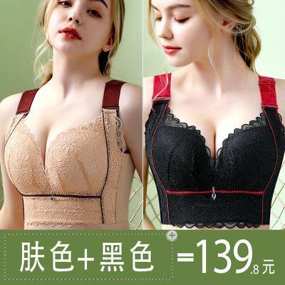 72538/大码内衣女薄款聚拢上托防下垂防震压调整型侧收副乳无钢圈薄文胸