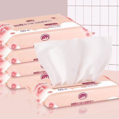 57782/多功能洁面棉柔巾一次性洗脸干湿两用纸巾大包加厚宝宝孕妇纯棉巾