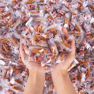 手工小麻花独立包装香酥多口味零食传统糕点小吃零食学生休闲食品