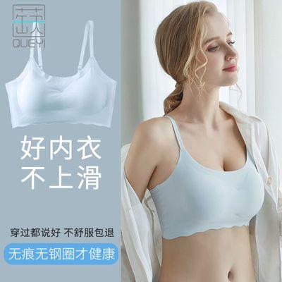莱以恩【2件装】蒛一同款一片式无痕内衣女无钢圈聚拢文胸运动